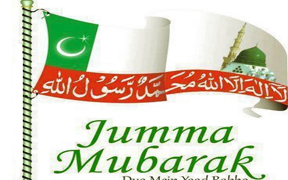 Islamic jumma mubarak text messages