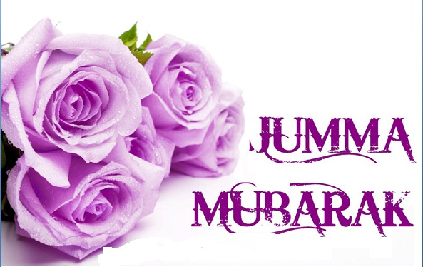 Jumma mubarak Sms messages