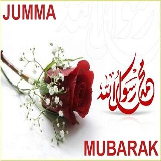 Jumma mubarak Sms messages