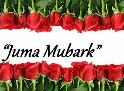 Islamic jumma mubarak sms messages