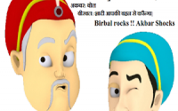 Latest funny jokes sms in hindi