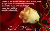 Romantic good morning sms to wife