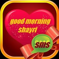 Good Morning Shayari sms for Him