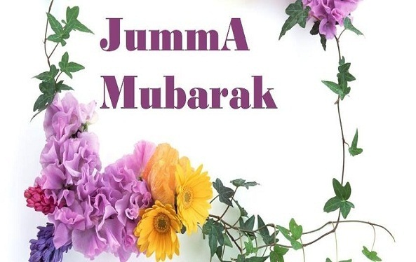 jumma mubarak sms English