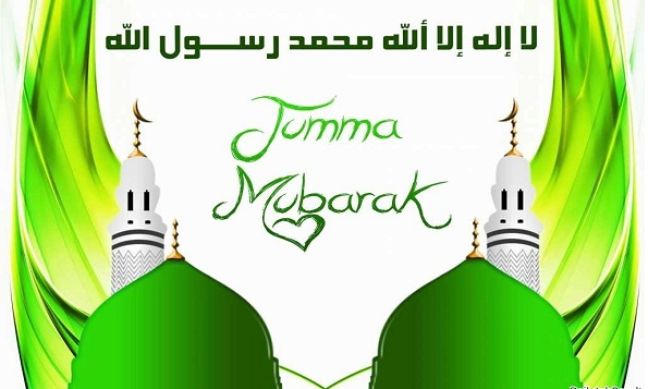 Jumma Mubarak Messages in English
