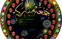 Best Jumma Mubarak Sms in English & Urdu