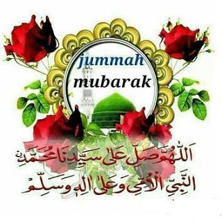 Jumma mubarak Quotes in English