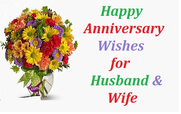 Anniversary Wishes for Husband and Wife
