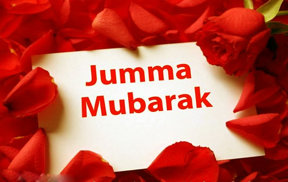 Jumma Mubarak Dua sms in Urdu & English