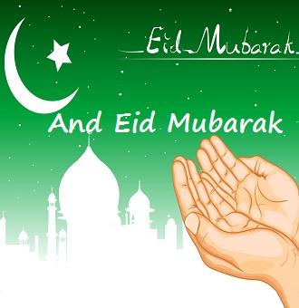 Jumma and Eid mubarak sms to all Muslim