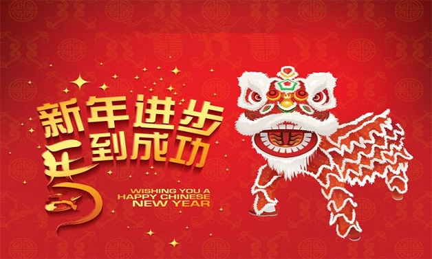 Chinese new year animals images 2016