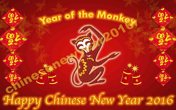 Chinese New Year 2015 Calender With Animals | Search Results ...