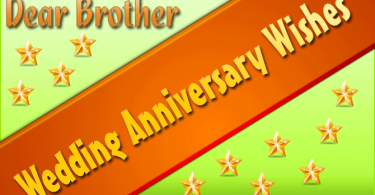Wedding Anniversary Wishes for Brother