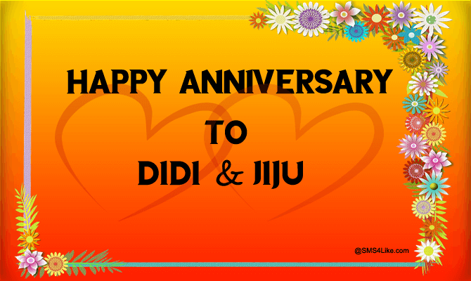 Happy Wedding Anniversary to Didi and Jiju