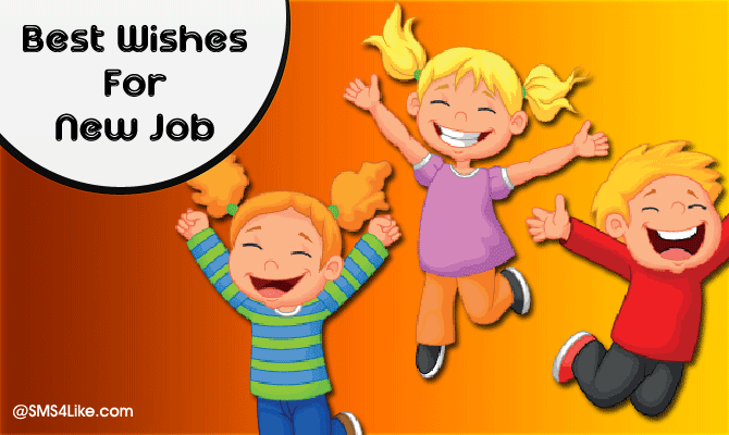 Best Wishes for a New Job