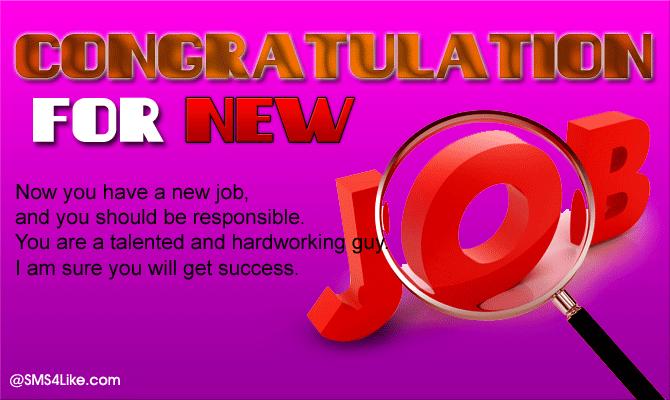 Congratulations Messages for a New Job