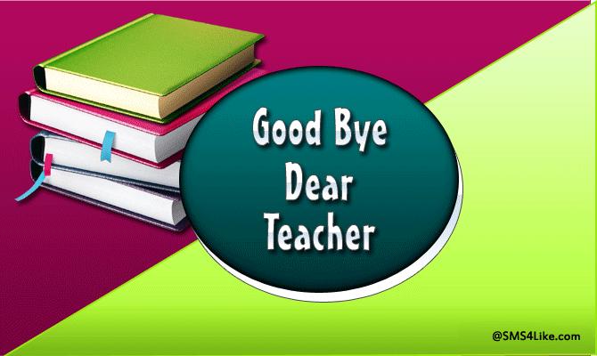 Farewell Messages for Teachers