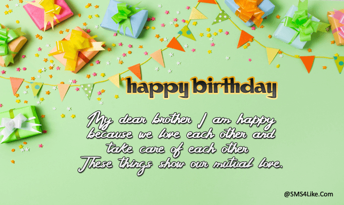 Birthday Wishes Messages for Elder Brother