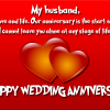 Happy Anniversary Quotes for Husband
